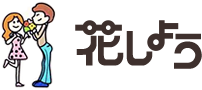 花しょう | 仙台市宮城野区鶴ケ谷のお花屋さん