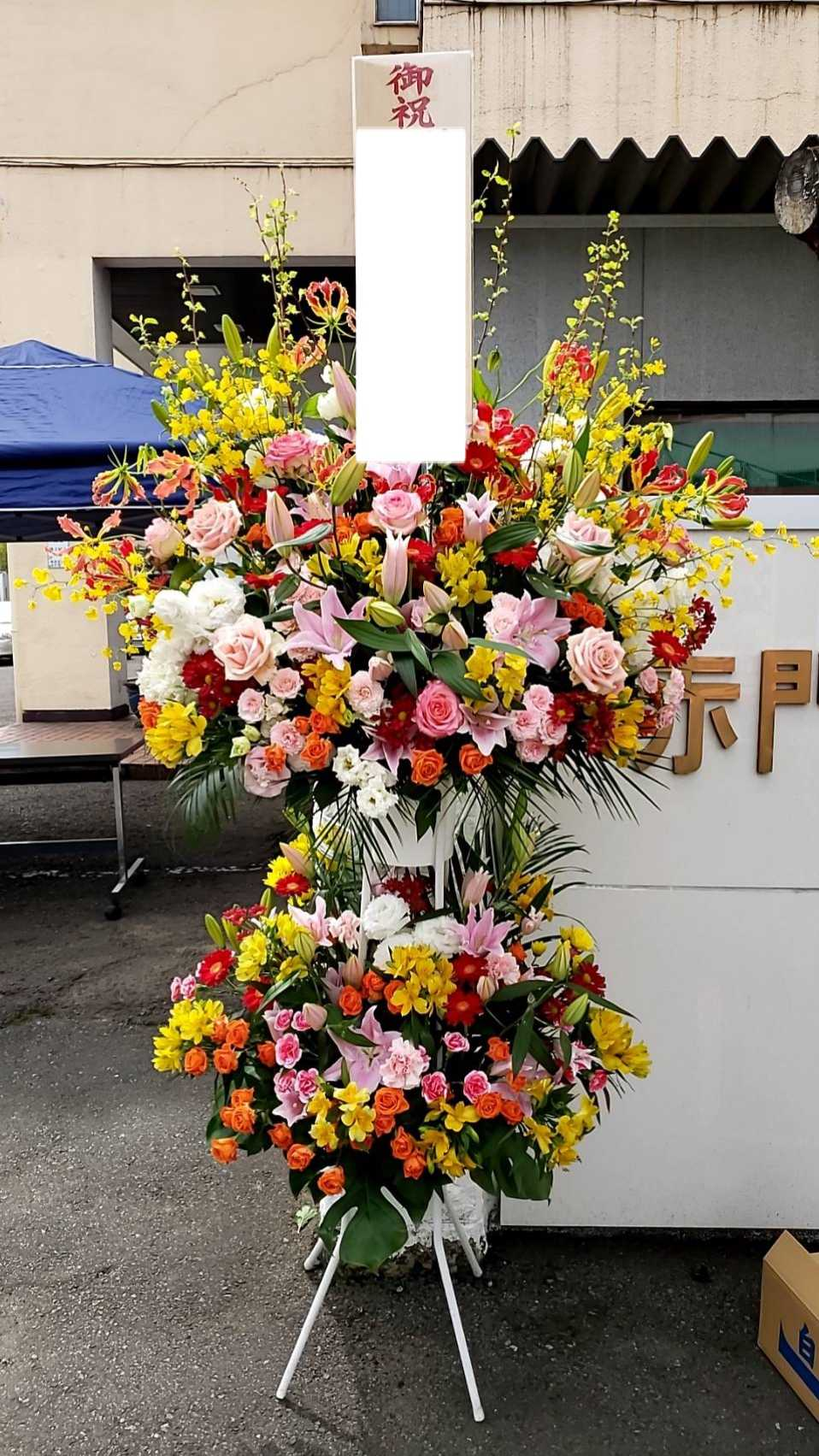 御祝スタンド生花を納品しました